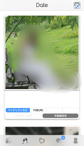 Encounter Tokyo(エンカウンター)のお相手検索画面